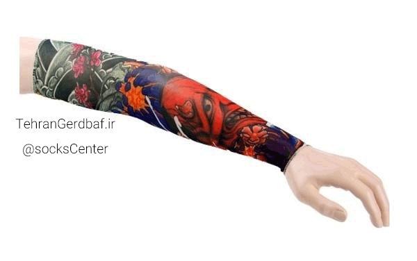 آموزش تولید ساق دست