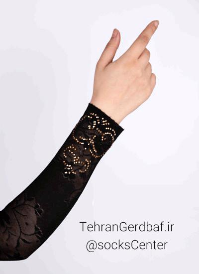 آموزش تولید ساق دست زنانه