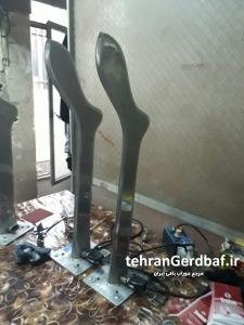تصویری از اتوی المنتی